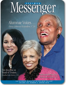 Spelman Messenger - Spelmanite Trustees