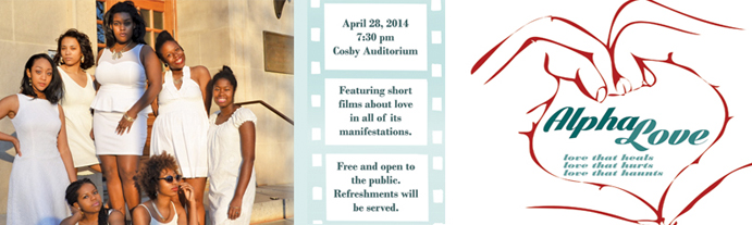 Alpha Love Film Festival at Spelman